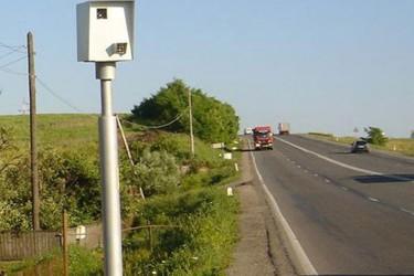 Radarele fixe nu vor fi active în acest an