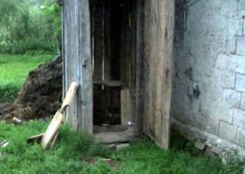 În anul de graţie 2012, jumătate dintre sălăjeni au toaleta în curte