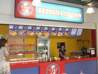 Broaster Chicken, singura franciză din Zalău, la Activ Plazza