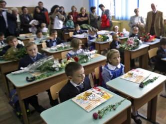 Jumătate din şcolile controlate nu au autorizaţie sanitară de funcţionare
