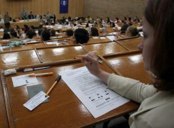 Admiterea la magistratură, ratată de candidaţii sălăjeni