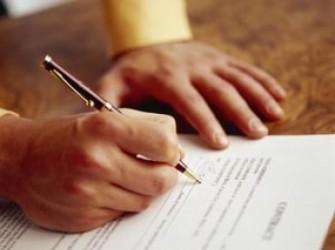 Joi – termen pentru unele obligaţii fiscale