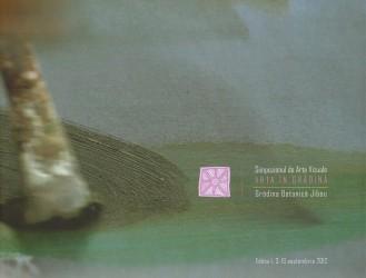"""Album cu creaţiile Simpozionului """"Arta în Grădină"""""""
