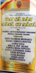 Spectacol muzical coregrafic la Zalău