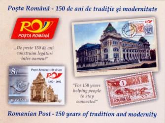 Noutăţi filatelice: Poşta Română – 150 de ani de tradiţie şi modernitate