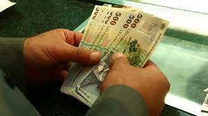 Doi şomeri din trei primesc indemnizaţie