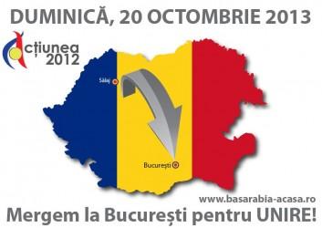 """Sălăjenii sunt aşteptaţi în Capitală la """"Marşul pentru Basarabia"""""""