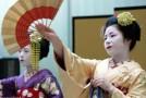 """Încep """"Zilele Culturii Japoneze"""""""