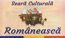 Seară culturală românească Muzică, istorie şi artă culinară – sub semnul Marii Uniri