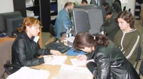 Registrul Comerţului a actualizat situaţiile statistice