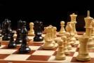 Concurs de şah de Ziua SRI
