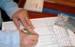 Până în 8 mai, comercianţii trebuie să notifice constituirea registrului de bani personali