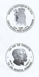 Medalie aniversară dedicată împlinirii a 150 de ani de dinastie și 135 de ani de Regat al României
