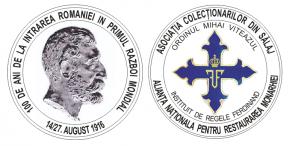 Medalia comemorativă 100 de ani de la intrarea României în Primul Război Mondial