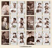 Noutăţi filatelice: Români geniali ilustrați pe mărcile poștale
