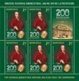 Noutăţi filatelice: Filatelia românească sărbătoreşte bicentenarul Muzeului Naţional Brukenthal