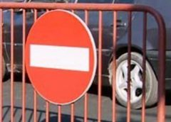 Atenţie şoferi! De astăzi, 15 iulie, circulația rutieră pe strada 22 Decembrie 1989 este restricționată